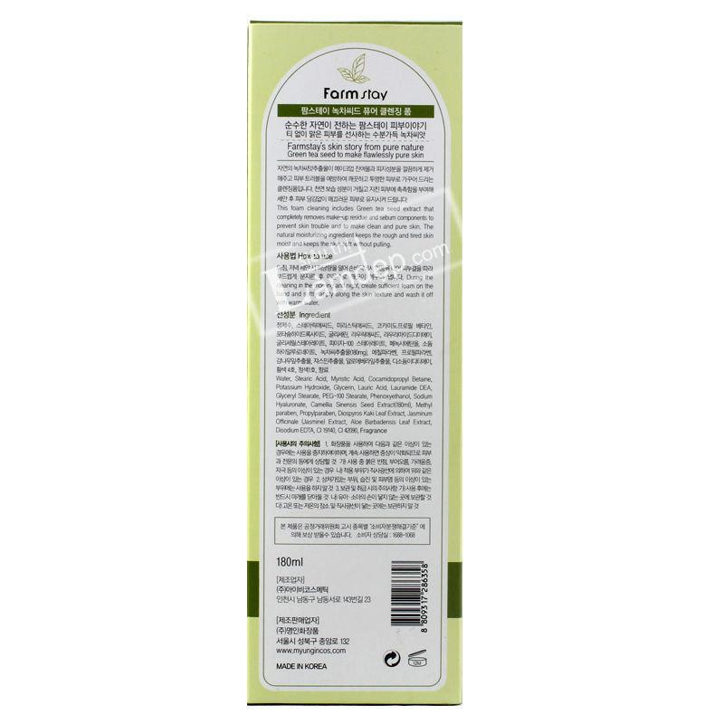 Sữa Rửa Mặt Mềm Mịn Da Chiết Xuất Trà Xanh FarmStay Pure Cleansing Foam - Green Tea Seed
