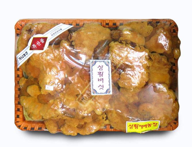 Hình ảnh mặt trước của Nấm Thượng Hoàng Hàn Quốc(1kg)