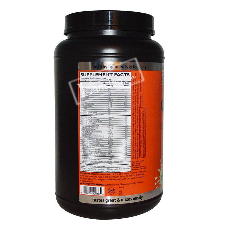 Neocell Collagen Sport Ultimate Recovery Complex French Vanilla