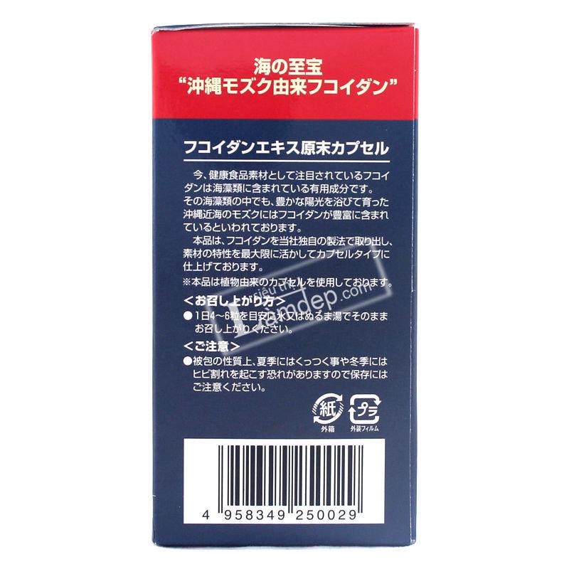 Okinawa Fucoidan Kanehide Bio Loại 150 Viên