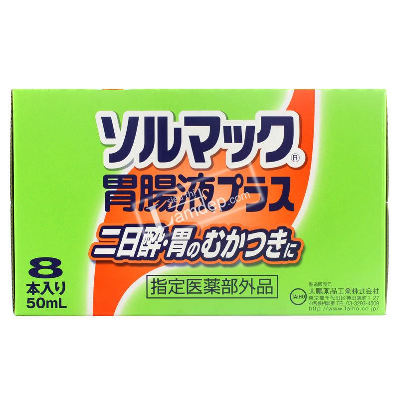 Thuốc Giải Rượu Solmack Của Nhật Bản Cao Cấp (Hộp 8 Chai)