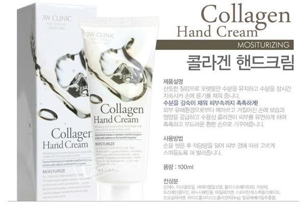 Kem Dưỡng Da Tay 3W Clinic Collagen Hand Cream