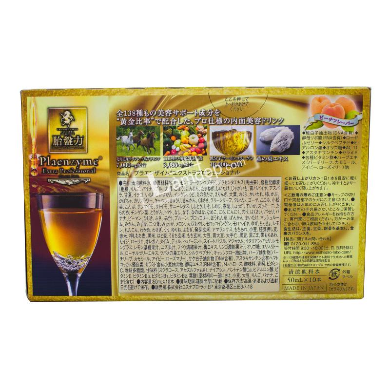 Nhau Thai Ngựa Nhật Bản Plaenzyme Extra Professional Dạng Nước